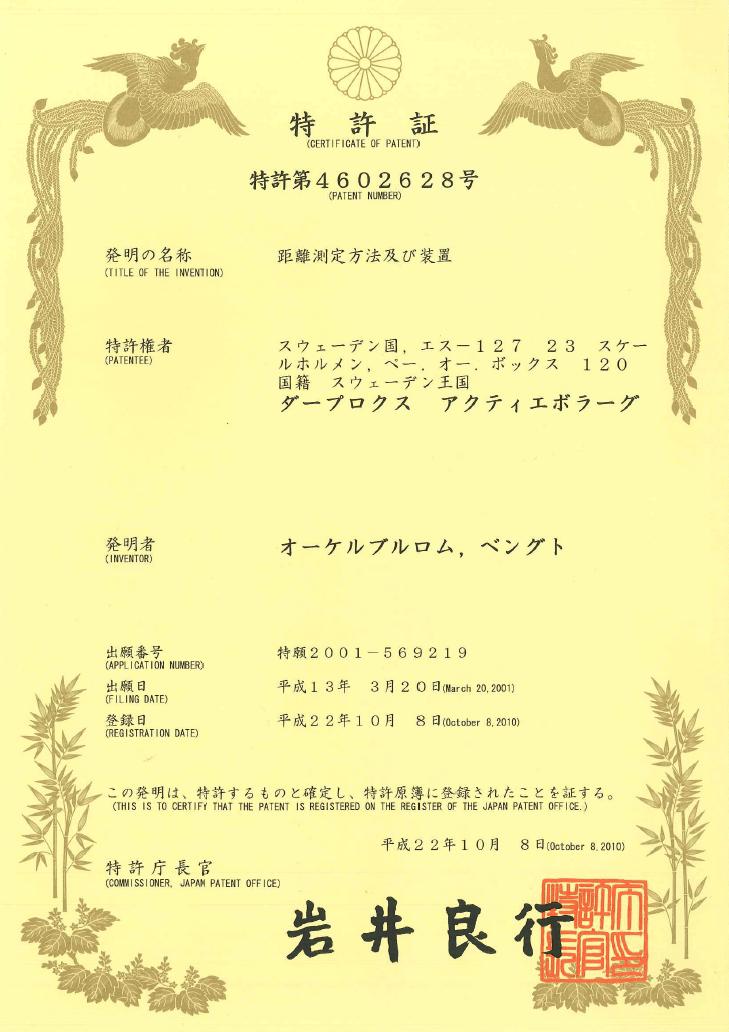 Japan-patent